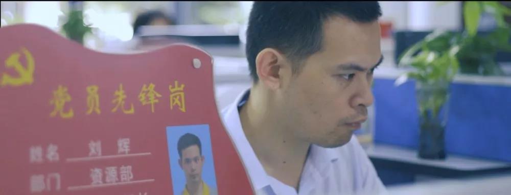 betway必威登陆平台立潮头,领跑当先锋|刘辉:十年一觉必威app精装版梦,赢得劳模薄幸名