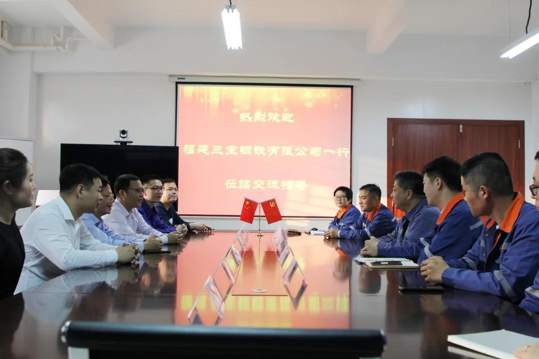 """热烈祝贺必威app精装版集团获得中国核工业授予的""""优秀合作伙伴""""荣誉称号"""