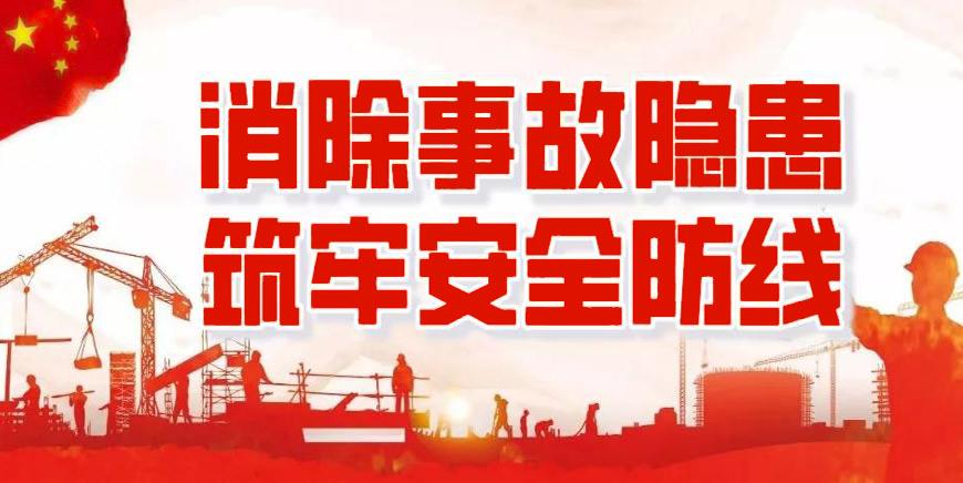 """筑牢安全防线┃必威app精装版集团炼钢轧钢系统举办""""钢轧杯""""安全知识竞赛"""