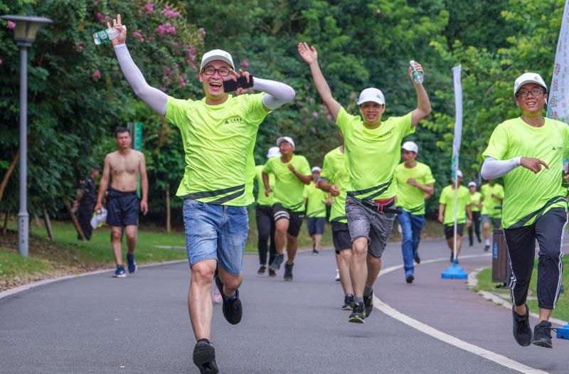 绿色健步跑